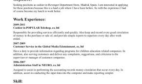 Examples Of Cashier Resumes Lowes Head Cashier Resume Full Size