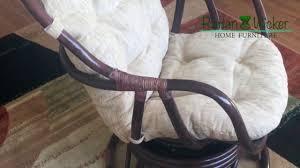 rattan wicker swivel rocking chair erick dark brown color with cushion