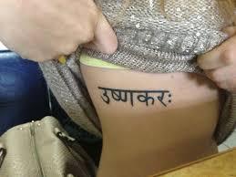 татуировка на мертвом языке
