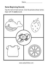 Kindergarten Sounds Worksheets Worksheets for all | Download and ...