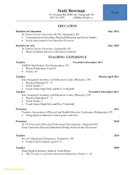 Resume Template High School Student First Job Free Download