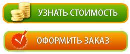 Заказать дипломную работу в Киеве написание дипломов на заказ  Заказать