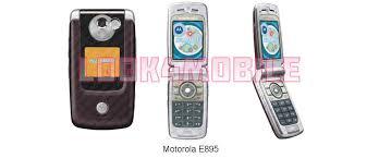 Motorola E895 - features, technical ...