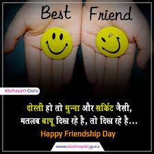 happy friendship day status for sister