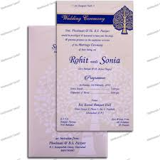 Wedding Ceremony Card White Wedding And Anniversary Simple Invitation Card Rs 26 Piece