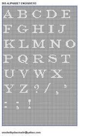 Alphabet On Graph Paper For Crocheting Photos Alphabet