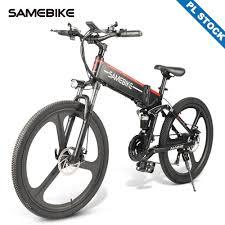 [Europe Stock] 26 Inch Tire <b>Samebike LO26 Smart</b> Folding Electric ...