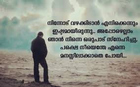 Best 50 Images Of Lost Love Quotes In Malayalam Good Quotes