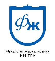 Факультет журналистики ТГУ ВКонтакте