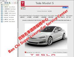 tesla model s wiring diagram wiring diagram tesla wiring diagram for 14-50 outlet at Tesla Wiring Diagram