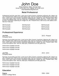 resume for retail job