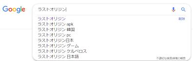 라스트오리진 일본 반응 궁금해서 라스트 오리진 갤러리 커뮤니티 포털