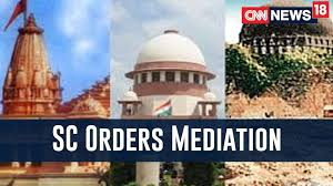 national-news-ayodya-case-supreme-court-rama-janma