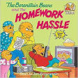 Berenstain bears homework hassle english