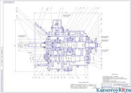 Курсовой проект грузового автомобиля с усовершенствованием коробки  Курсовой проект по дисциплине Рабочие процессы и основы расчета