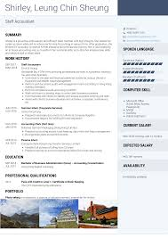 Computer Skill For Resume Finance Intern Resume Samples And Templates Visualcv