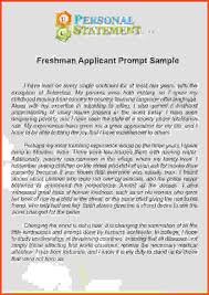uc personal statement prompt     Case Statement