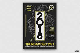 2018 New Years Flyer Template By Easybrandz2 On Envato Elements