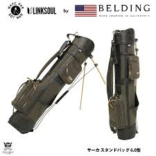 top golf factory linksoul by belding link soul by belding circa stand bag 6 0 brown leather made in japan caddy bag caddy back stylish cool golf bags