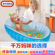 get ations chaillot inflatable baby bathtub baby bathtub large thick bath tub bath tub newborn child swimming pool