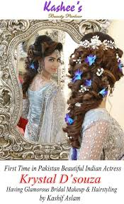 kashees beautiful bridal hairstyle u0026 makeup beauty parlour