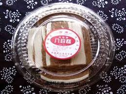 Image result for 平望酱菜