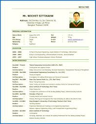 How To Write Resume For Job Application Resume For Job Application Emberskyme 14