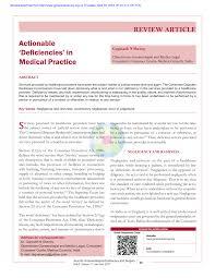 Pdf Actionable Deficiencies In Medical Practice