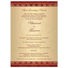 top 25 best marriage invitation card ideas on pinterest wedding Wedding Cards For Hindu Marriage hindu wedding invitation cards online hindu wedding invitation english wedding cards for hindu marriage