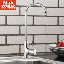 USD 257 42] Kohler water filter faucet you can Eve kitchen faucet