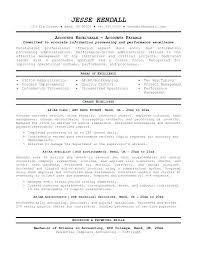 Account Receivable Resume Sample This Is Resume Accounts Payable Stunning Accounts Receivable Resume