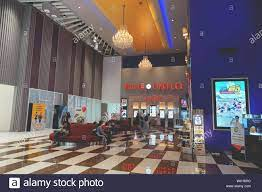 Bangkok, Thailand - August 31, 2019: The biggest brand of movie theater in Thailand  Major Cineplex. This branch is in Gateway at Bangsue, Bangkok, Tha Stock  Photo - Alamy