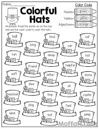 Kindergarten Adjectives Worksheet | Homeshealth.info