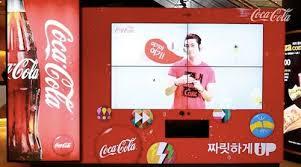 Coca Cola Interactive Vending Machine Best CocaCola Vending Machine Rewards Participants For Their Dance Moves