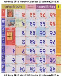 Calendars For June And July 2015 2015 Calendars 2015 February 2015 March 2015 April 2015