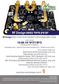 Rf Design Unique Technological Training Rf Design 12 06 2019 Nistec