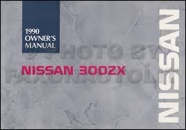 collection nissan 300zx wiring diagram pictures wire diagram Wiring Diagram 1986 Nissan 300zx 1990 nissan 300zx wiring diagram manual original wiring diagram for 1986 nissan 300zx