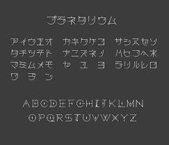 無料で使える日本語英語のかわいいフリーフォントまとめ Webclips
