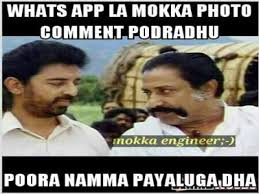 Making comment in WhatsApp - Tamil Memes via Relatably.com