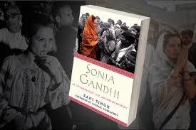 essay on sonia gandhi << coursework service essay on sonia gandhi