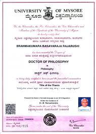 Phd B G Certificate 17 3 19 Media Wing Brahma Kumaris