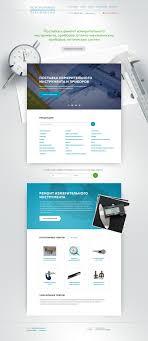 Сайт компании Контрольные технологии Инсайт  Сайт компании Контрольные технологии