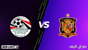 مشاهدة مباراة مصر وإسبانيا بث مباشر اليوم بتاريخ 22-07-2021 في الألعاب  الأولومبية