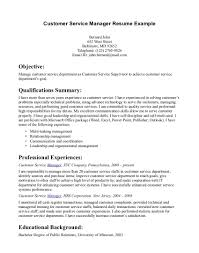 Automobile Service Manager Cover Letter Sarahepps Com