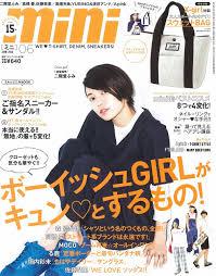 Miniミニ 2016年 06 月号 雑誌 本 通販 Amazon