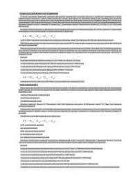 Курсовая работа на тему Тематические Парки docsity Банк Рефератов Курсовая работа на тему Экспрес анализ