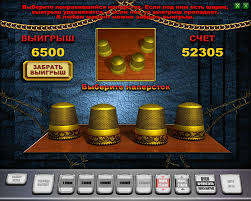 Секреты игровых автоматов book of ra