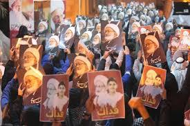 Image result for هجوم مردم بحرین به سمت خانه شیخ عیسی قاسم