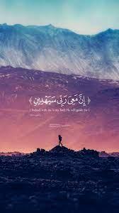 Islamic quotes wallpaper, Islamic ...