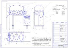 Дипломная работа на тему Усовершенствование конструкции  чертеж Дипломная работа на тему